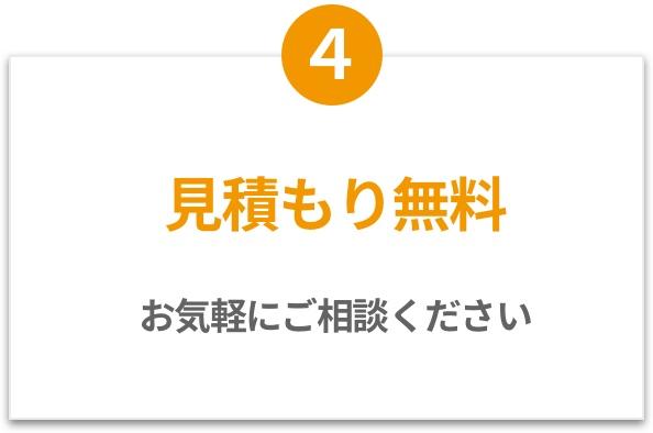 片付けオンライン