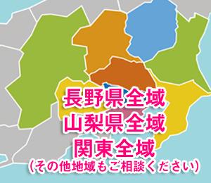 松本市 不用品回収