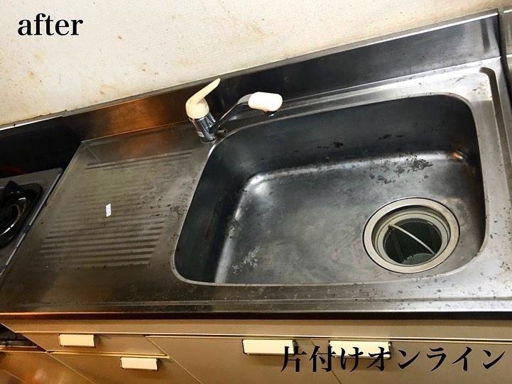 長野 キッチンクリーニング