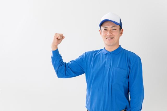 解体・撤去作業 長野