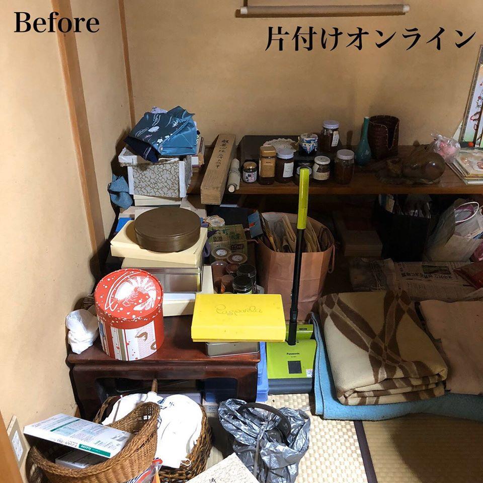 遺品整理 熊谷市