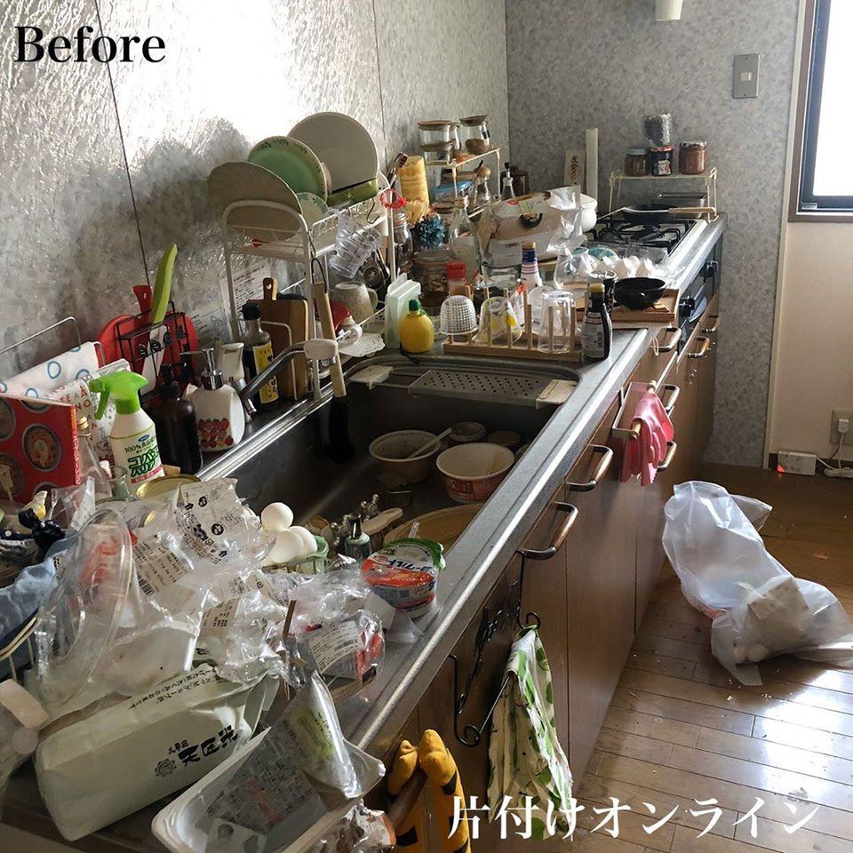 ゴミ屋敷片付け 松本市